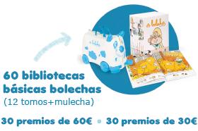Biblioteca Básica Os Bolechas + Mulecha